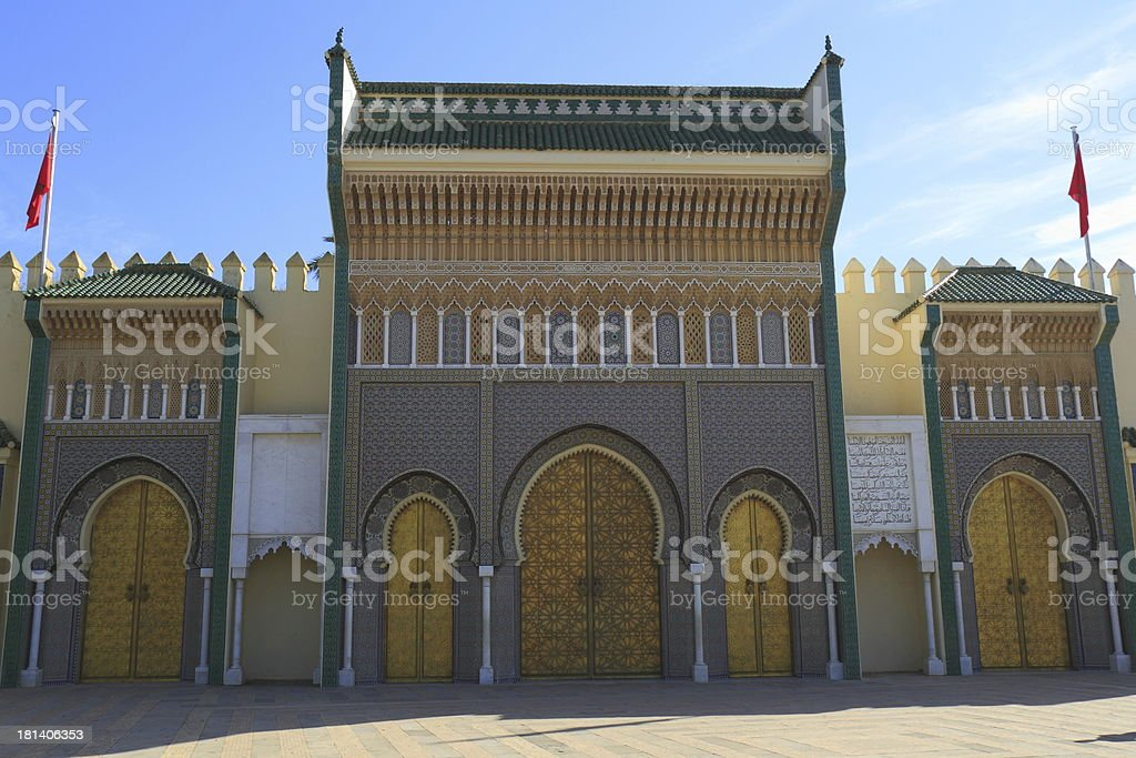 Dar El Makhzen royalty-free stock photo