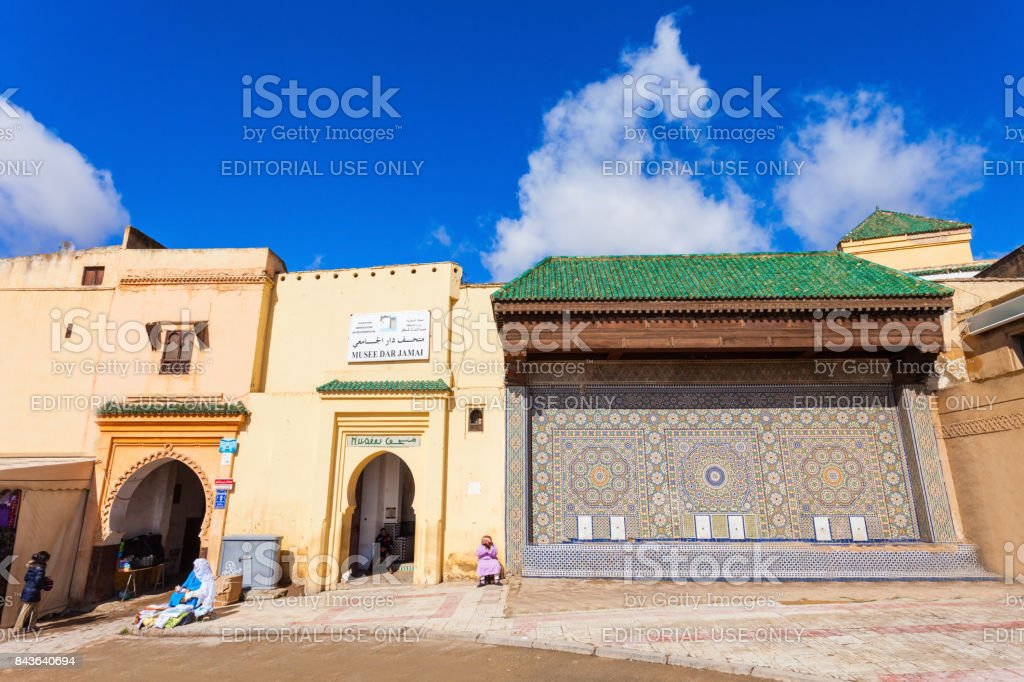Dar Jamai Museum stock photo