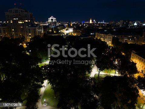 Night Kiev burns with colorful lights. High quality photo