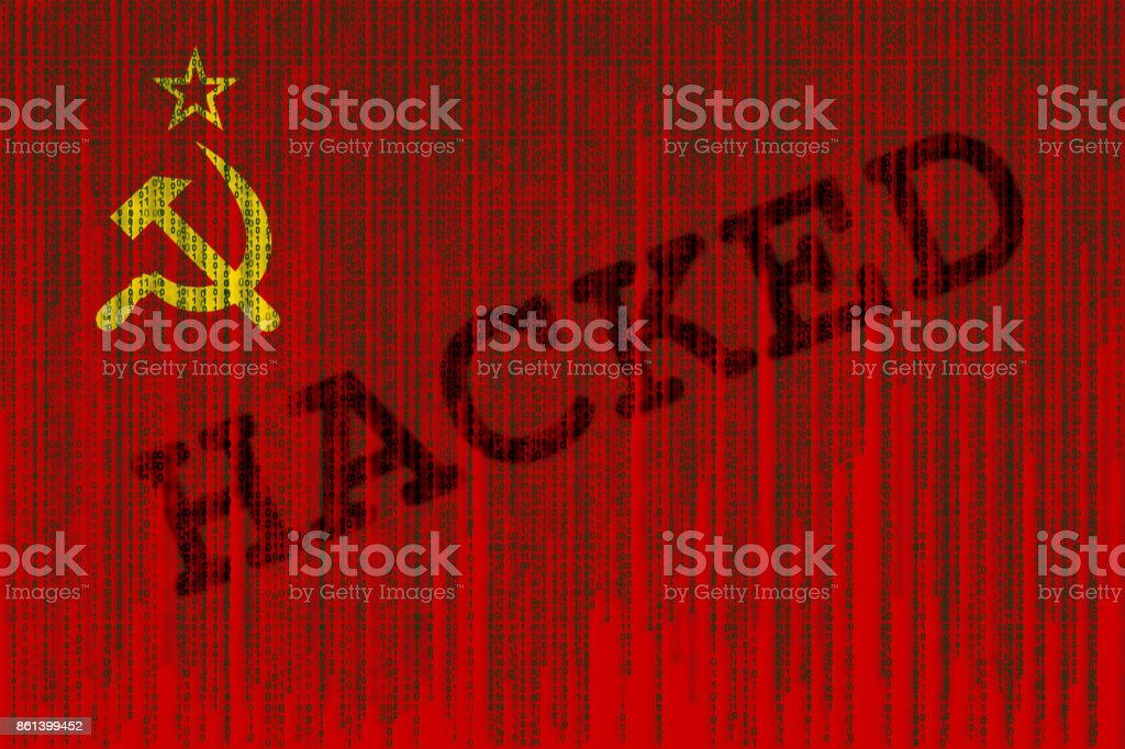 Data Hacked USSR flag. Soviet Union flag with binary code. stock photo