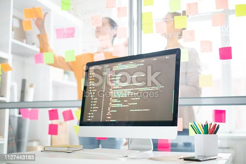 istock Data in computer 1127443183