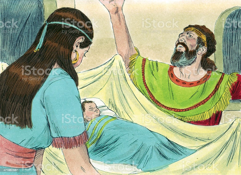 David And Bathshebas Sick Baby Royalty Free Stock Photo