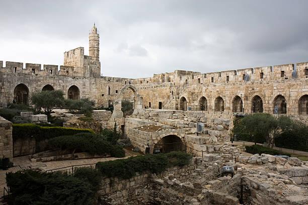 David Tower, Old Jerusalem stock photo