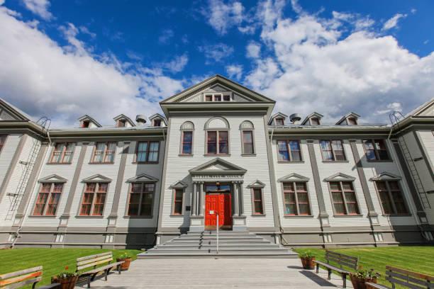 Dawson City Museum stock photo
