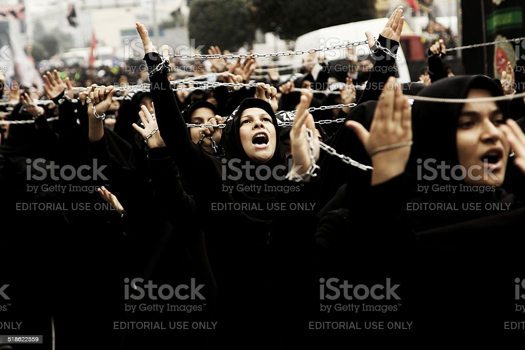 Day of Ashura stock photo
