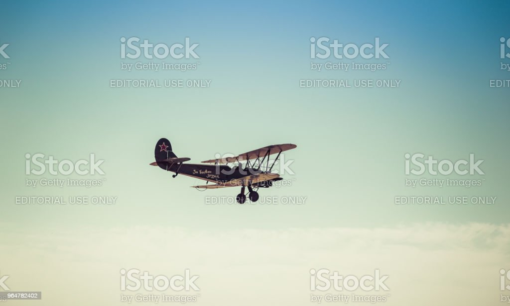 Day of the Air Fleet. Biplane in the sky, in the air royalty-free stock photo