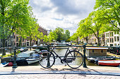 Summer, Capital Cities, Famous Place, Summer, Amsterdam