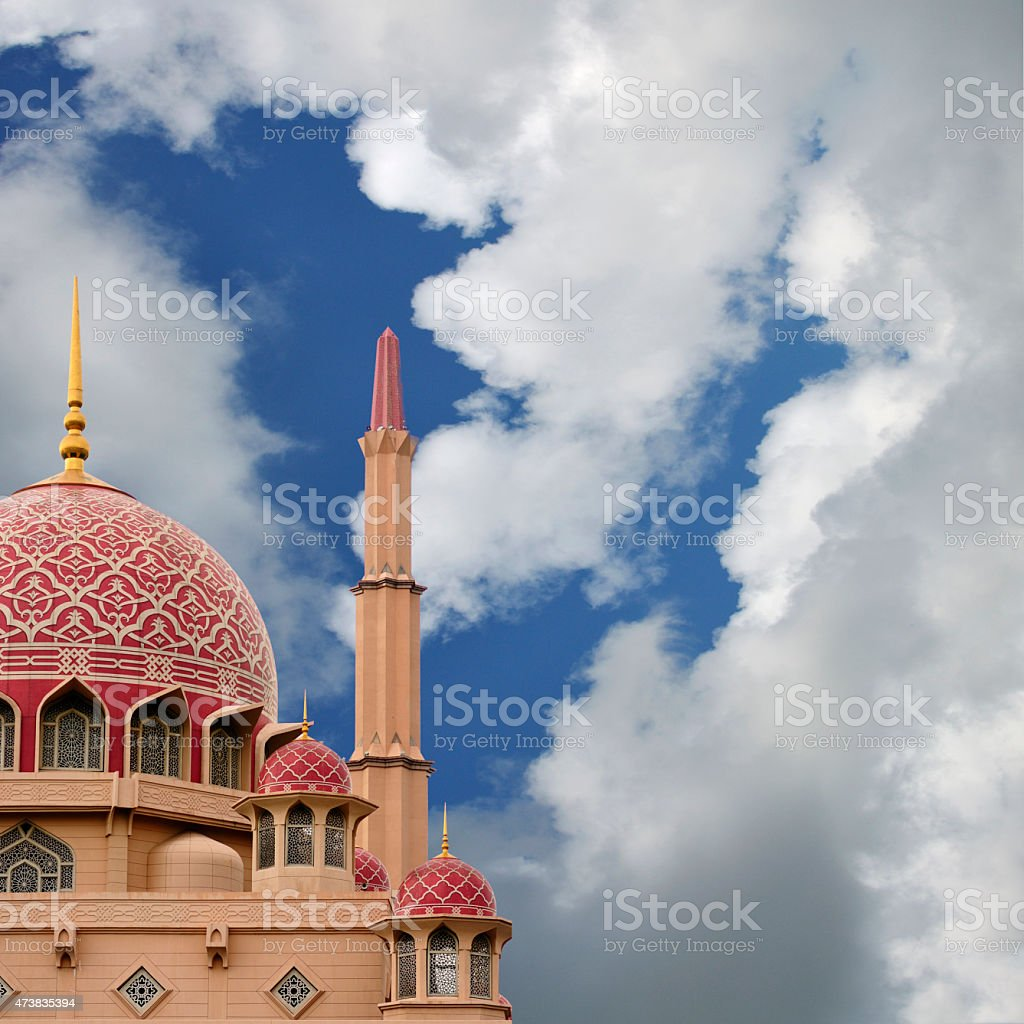 Daylight at Putra Mosque Putrajaya stock photo
