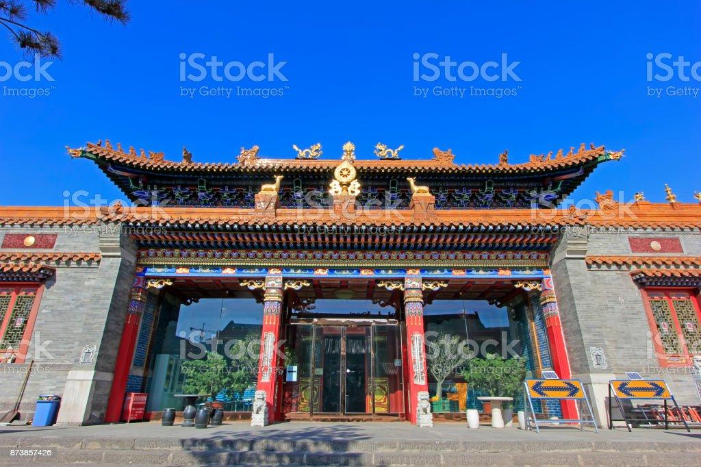 Dazhao Lamakloster Gebäude Landschaft, am 6. Februar 2015, Hohhot Stadt, autonomen Region Innere Mongolei, China – Foto