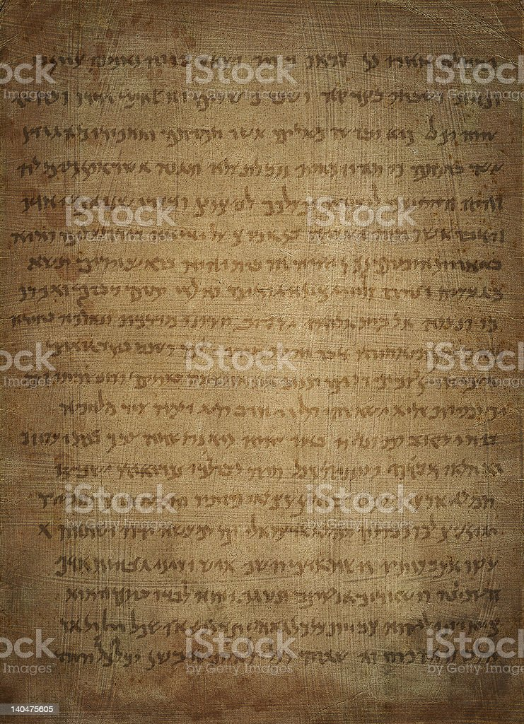 dead sea scroll stock photo