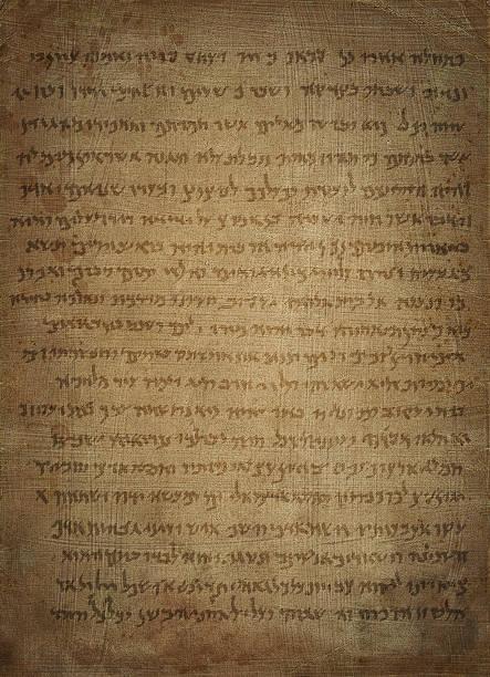 morze martwe przewiń - pismo hebrajskie zdjęcia i obrazy z banku zdjęć
