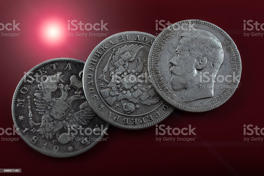 decline of the Russian autocracy stock photo