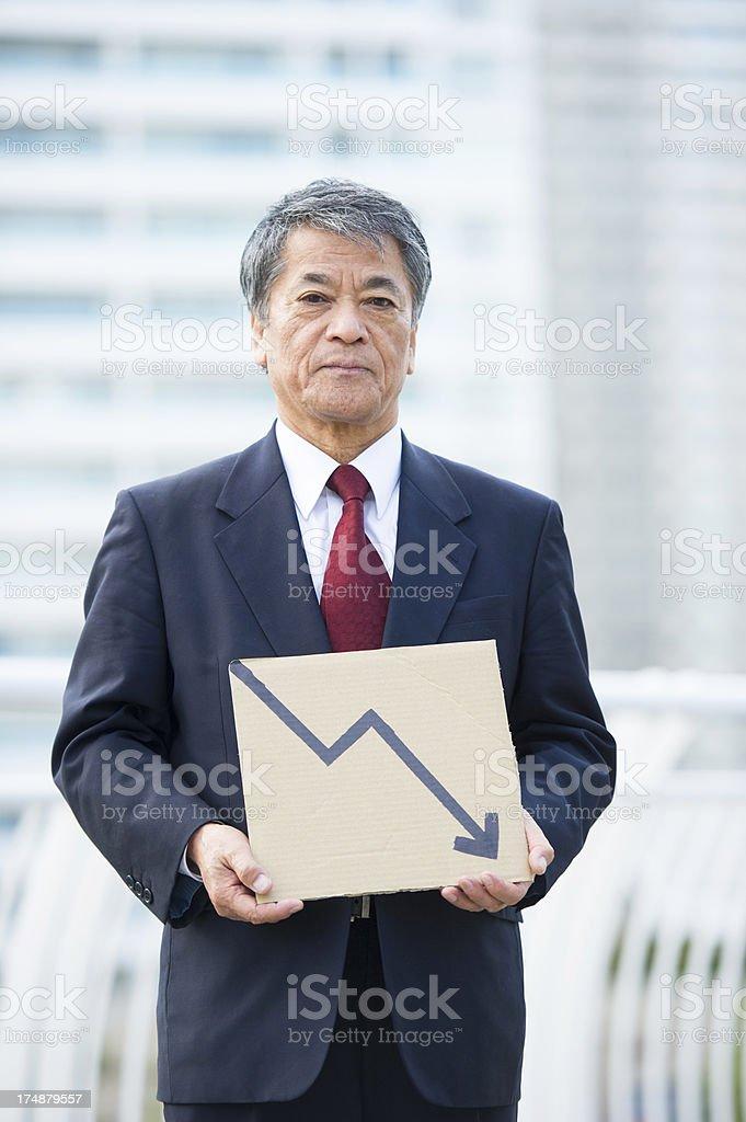Declining royalty-free stock photo