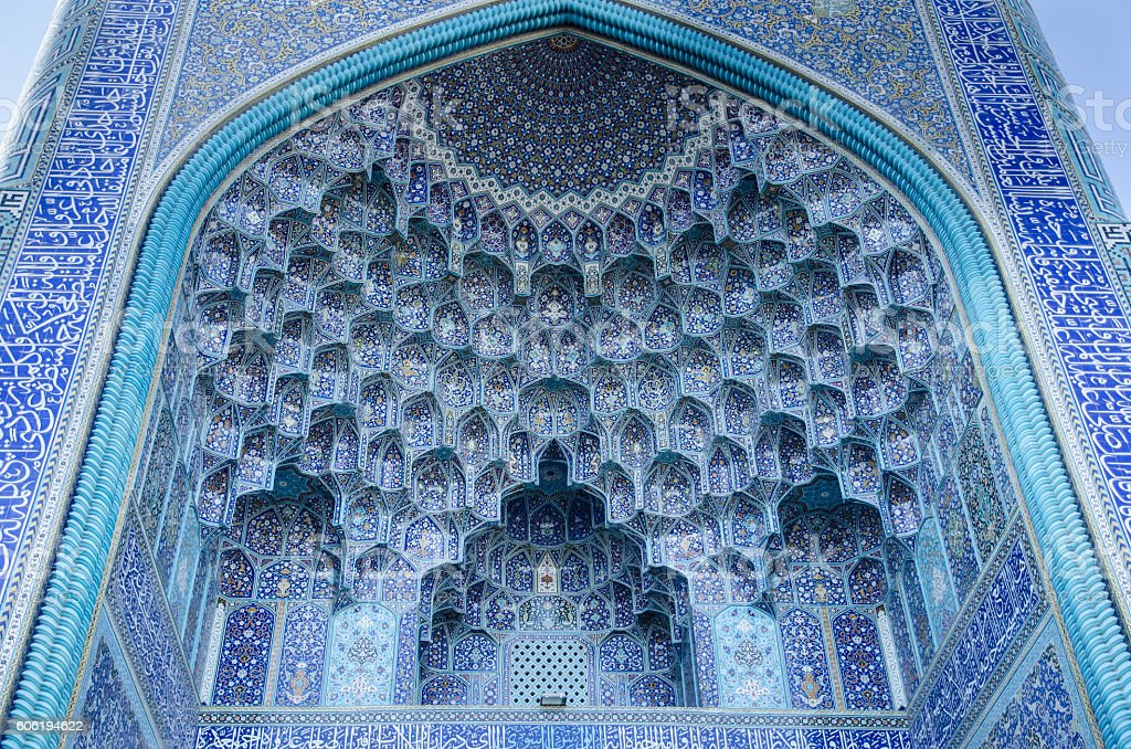 Decorated arch, Esfahan stock photo