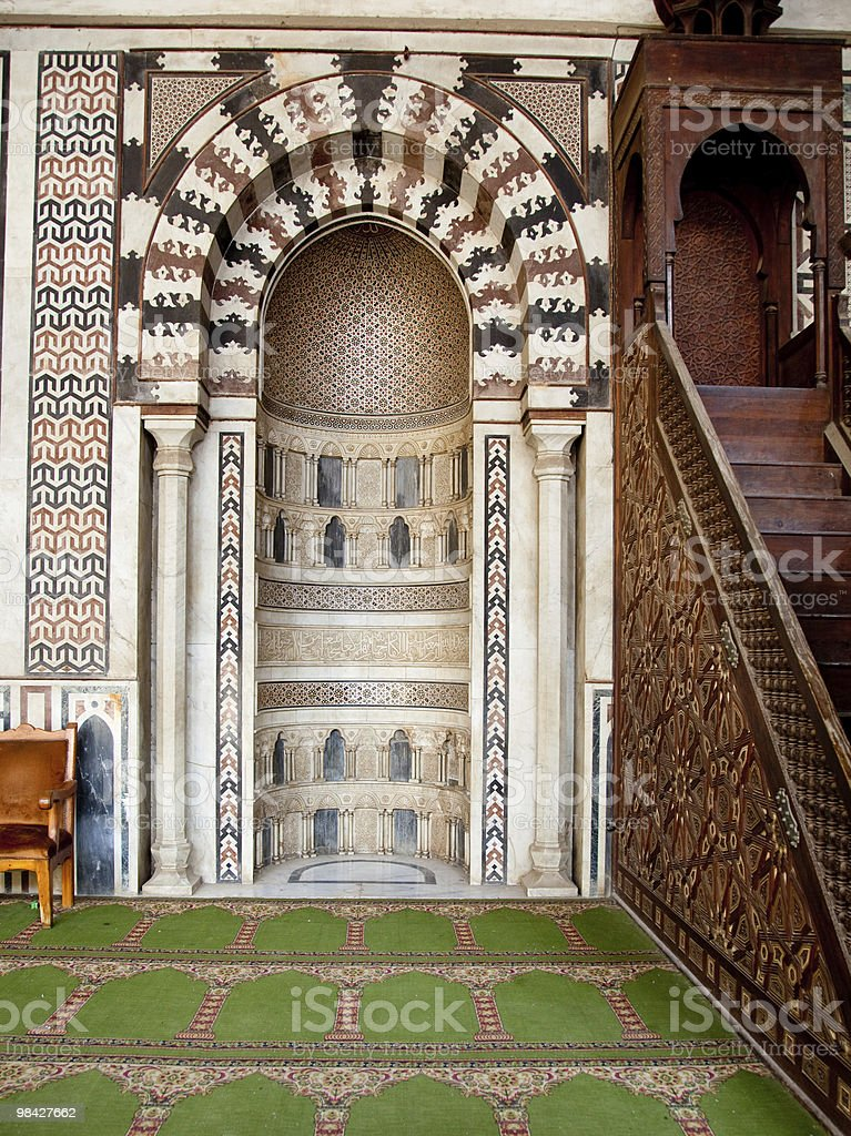 Decorated areas facing mecca in the Citadel Cairo royalty-free stock photo