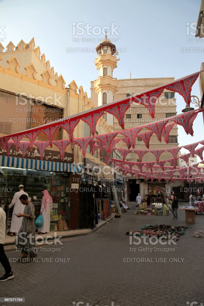 Decoration In Jeddah Ramadan Shops And Shoppers In The Old