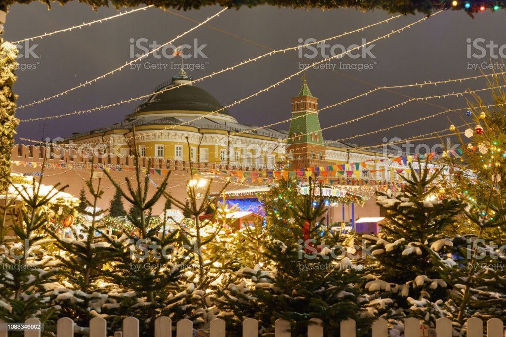 Decoration Of The Moscow Red Square At Last Days Of 2018