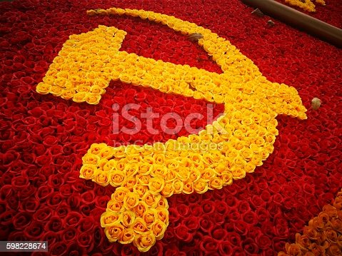 Decoration Symbol Of Communist Party Stock Photo More Pictures Of