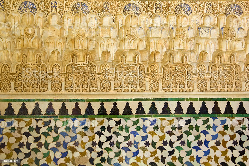 Decorative arabic reliefs and tiles. royalty-free stock photo