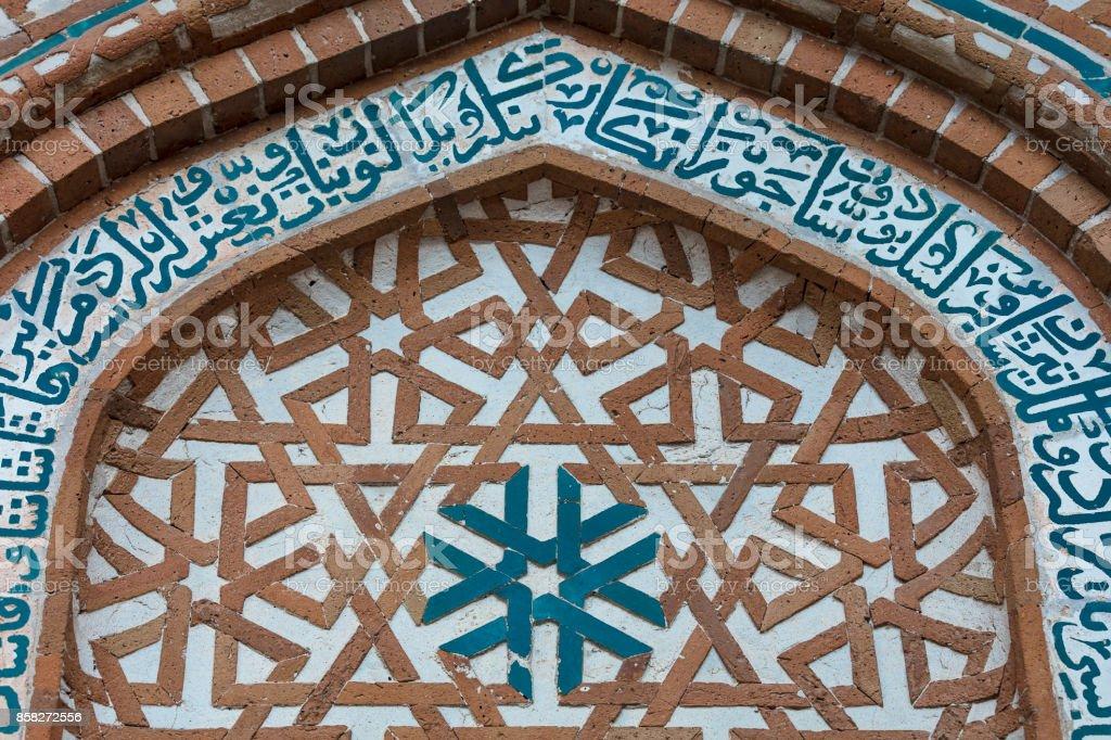 Decorative architectural details of the Seljuk period, sifaiye medresesi (1217), Sivas Turkey stock photo