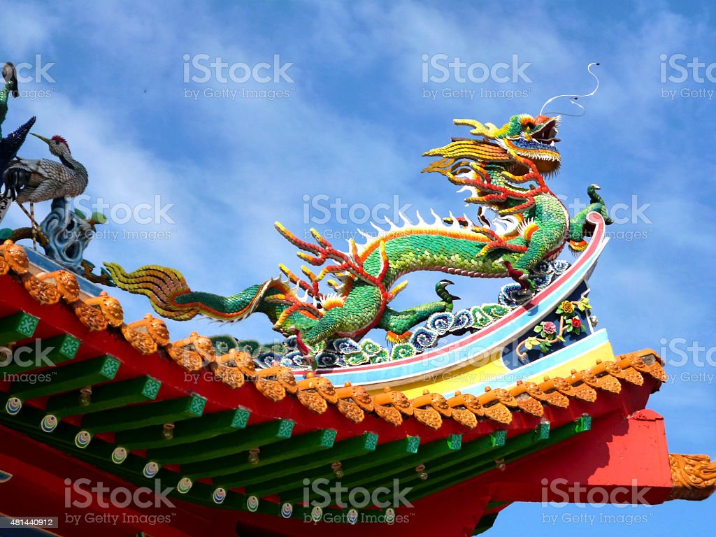 Decorative dragon stock photo