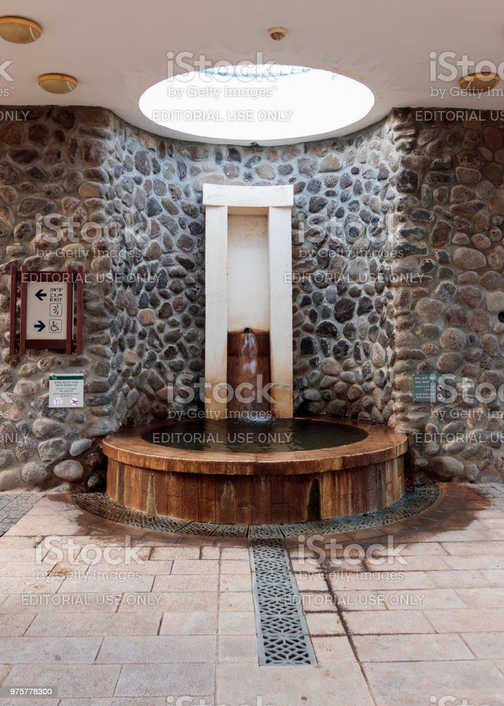 Dekorative Brunnen im Nationalpark in Kapernaum (Kafarnaum). - Lizenzfrei Alt Stock-Foto