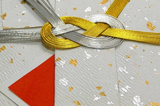 декоративные элементы - мидзухики стоковые фото и изображения