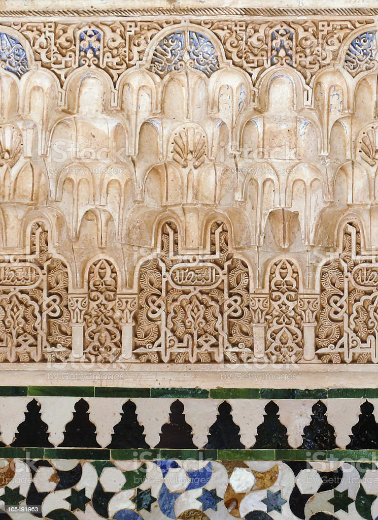 Decorative reliefs and tiles - muslim art royalty-free stock photo