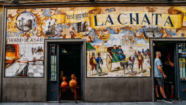 Decorative tiles adorn the sides of buildings and restaurants in central Madrid stock photo
