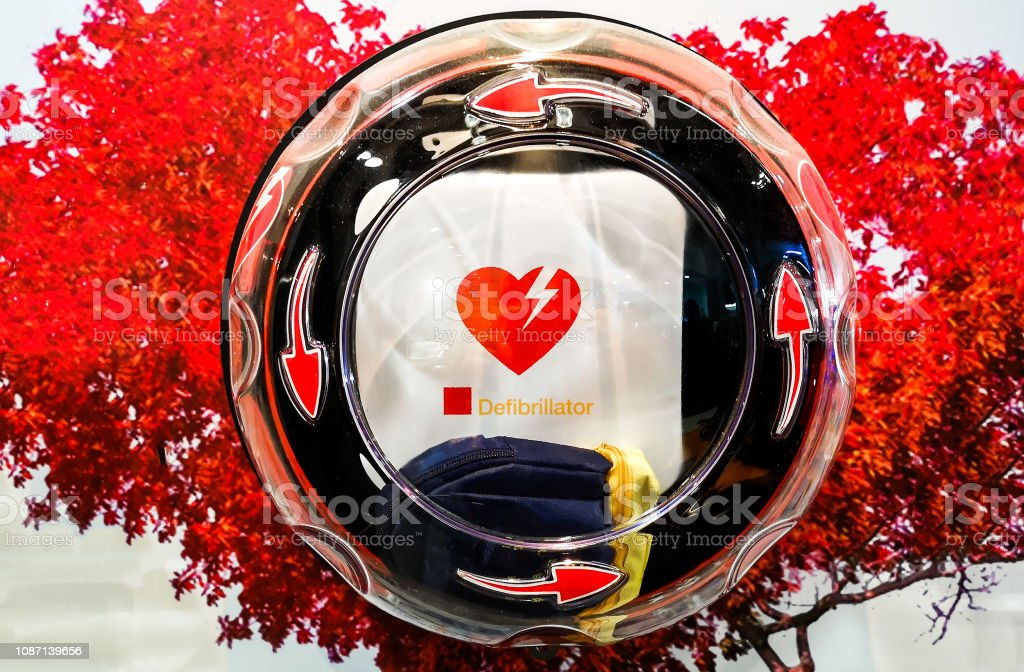 defibrillator emergency background round glass station horizontal stock photo