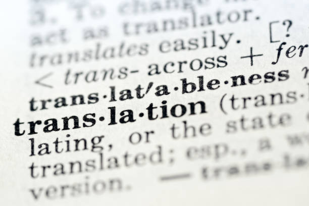 Definition of word translation in dictionary Definition of word translation in dictionary glossa stock pictures, royalty-free photos & images
