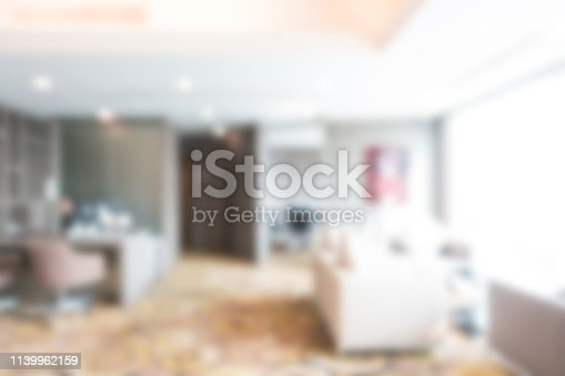 istock Defocused hospital abstract texture background for your design 1139962159