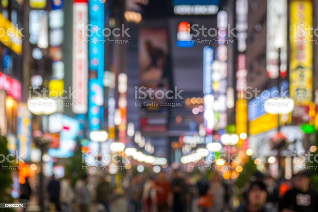 Defocused View of Streets in Shinjuku at Night stock photo