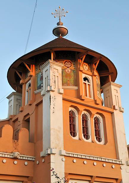 Degghi Selam Chapel, Asmara, Eritrea stock photo