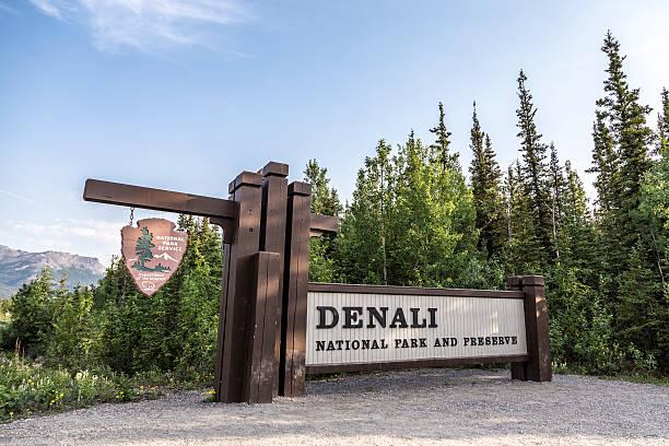 denali national park and preserve sign - denali national park bildbanksfoton och bilder