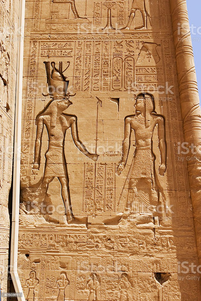 Dendera Carving royalty-free stock photo