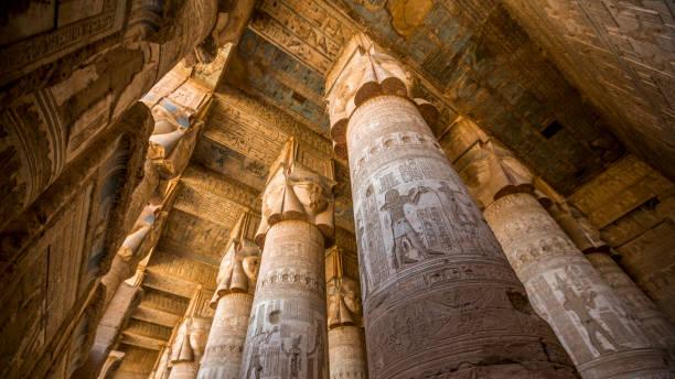 Dendera Temple In Egypt stock photo