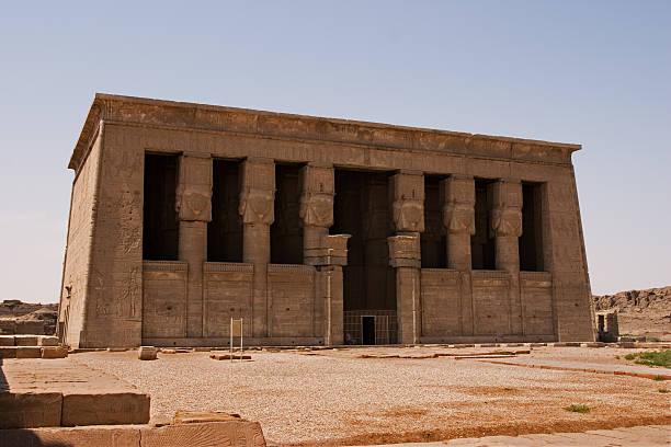 Dendera Temple stock photo