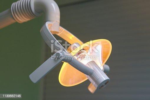 istock Dental handle lamp 1133552145