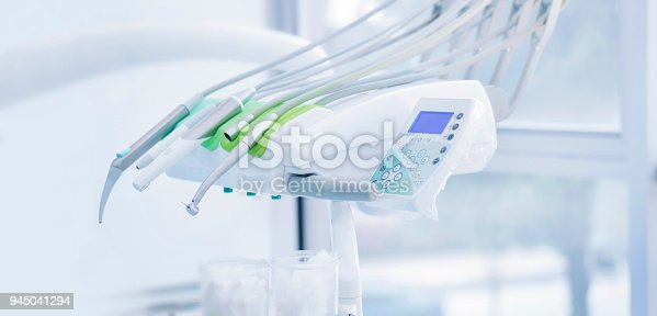 istock Dental office 945041294