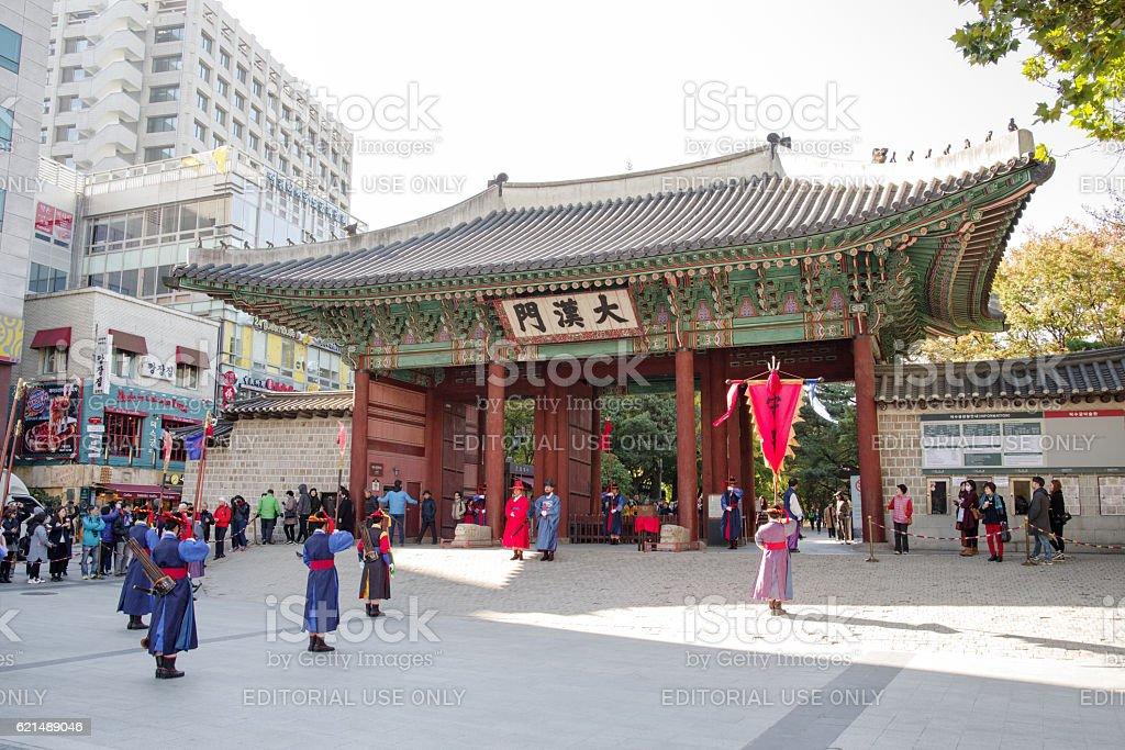 deoksugung palace royal guard-changing ceremony, at Seoul , Korea Lizenzfreies stock-foto