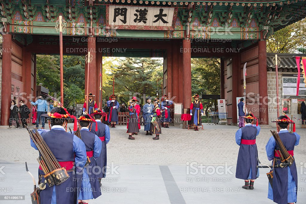 deoksugung palace royal guard-changing ceremony, at Seoul , Korea photo libre de droits