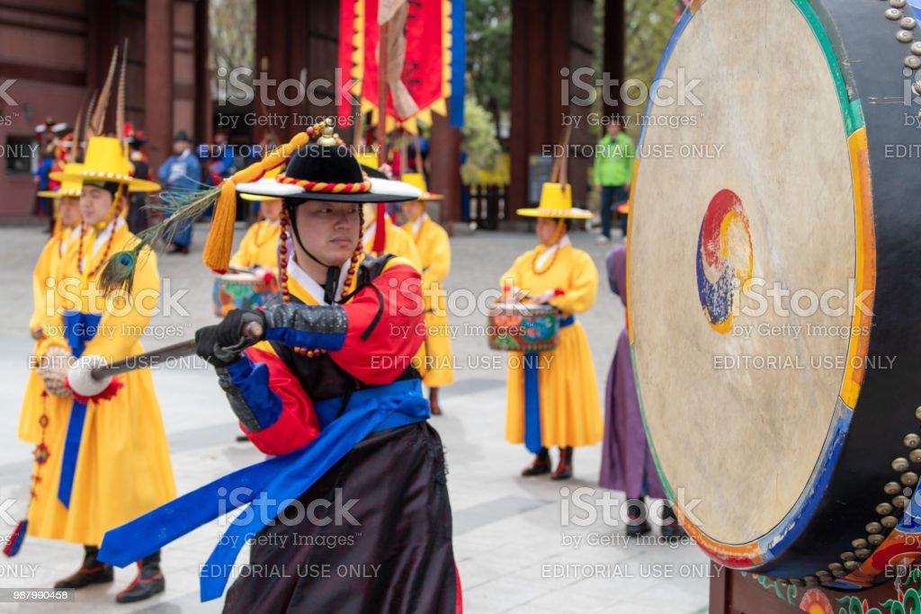 Deoksugung Palace Royal Guard-Changing Ceremony stock photo