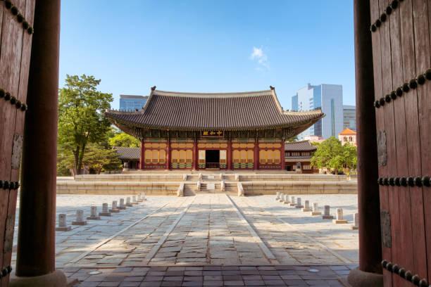 Deoksugung Palace,South Korea,Korean old buildings in Gyeongju stock photo