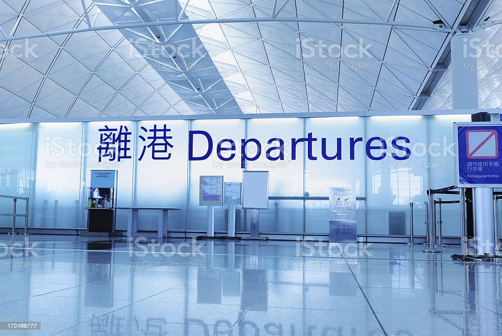 Departures royalty-free stock photo