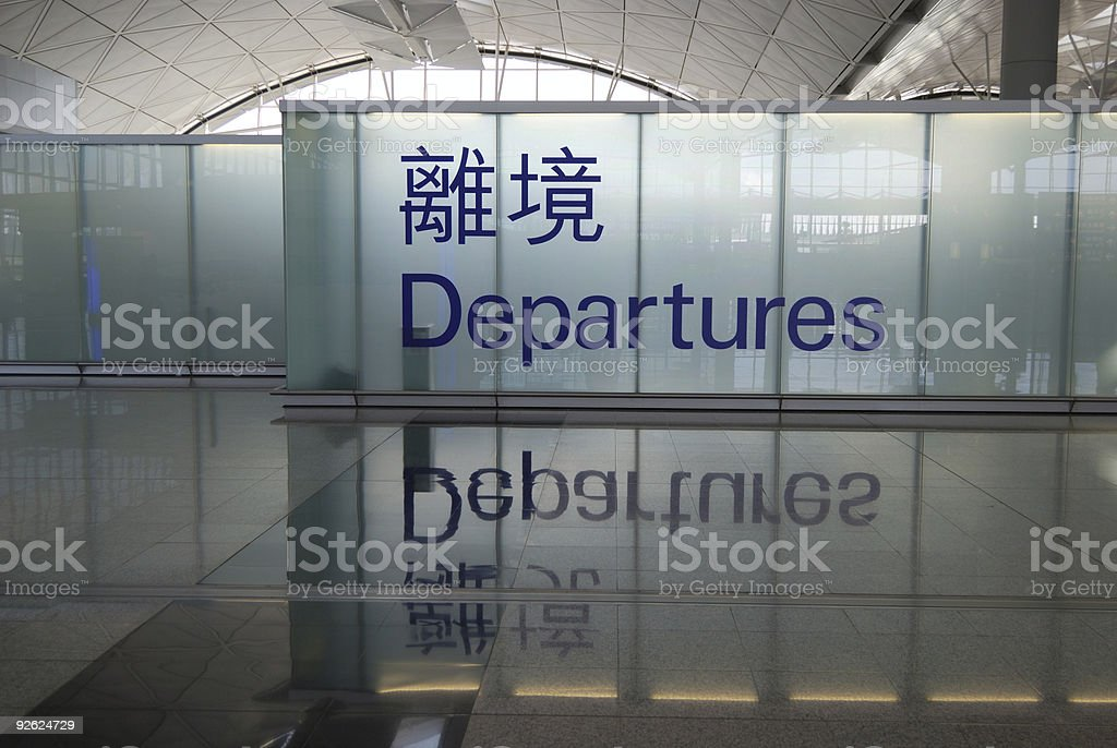 Departures - trips begin here royalty-free stock photo