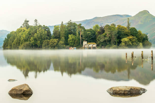 Derwentwater near Keswick, English Lake District stock photo