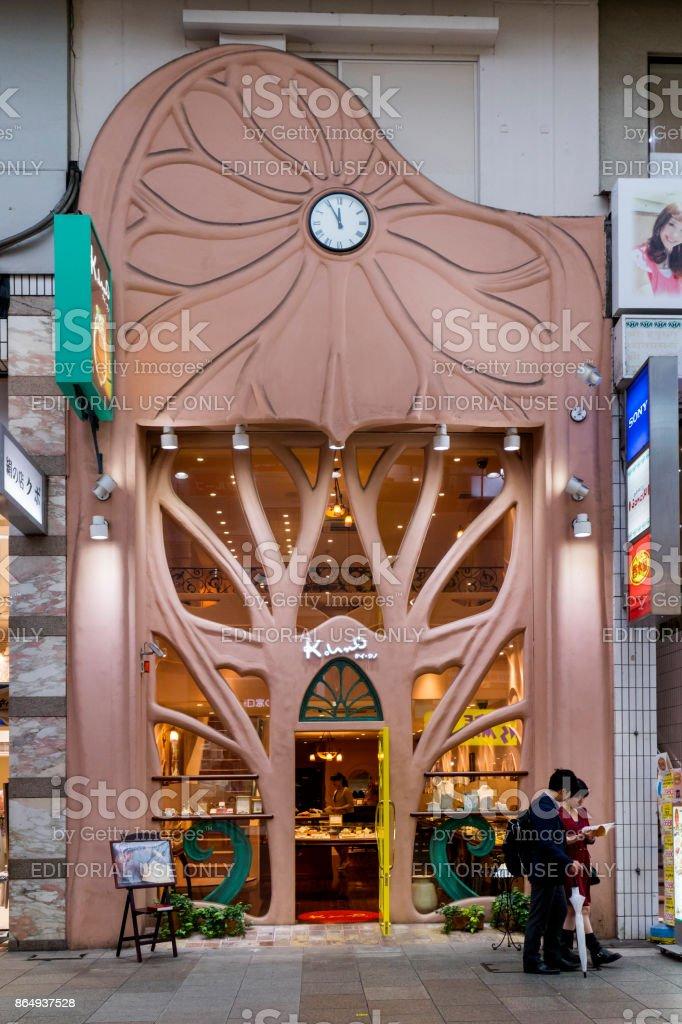 Design front of a jewelry store in Hondori arcade of Hiroshima stock photo