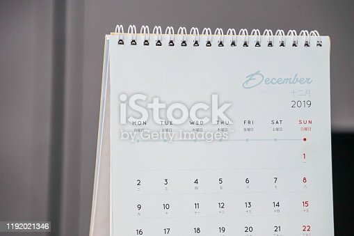 1162245415 istock photo Desktop Calendar December 1192021346