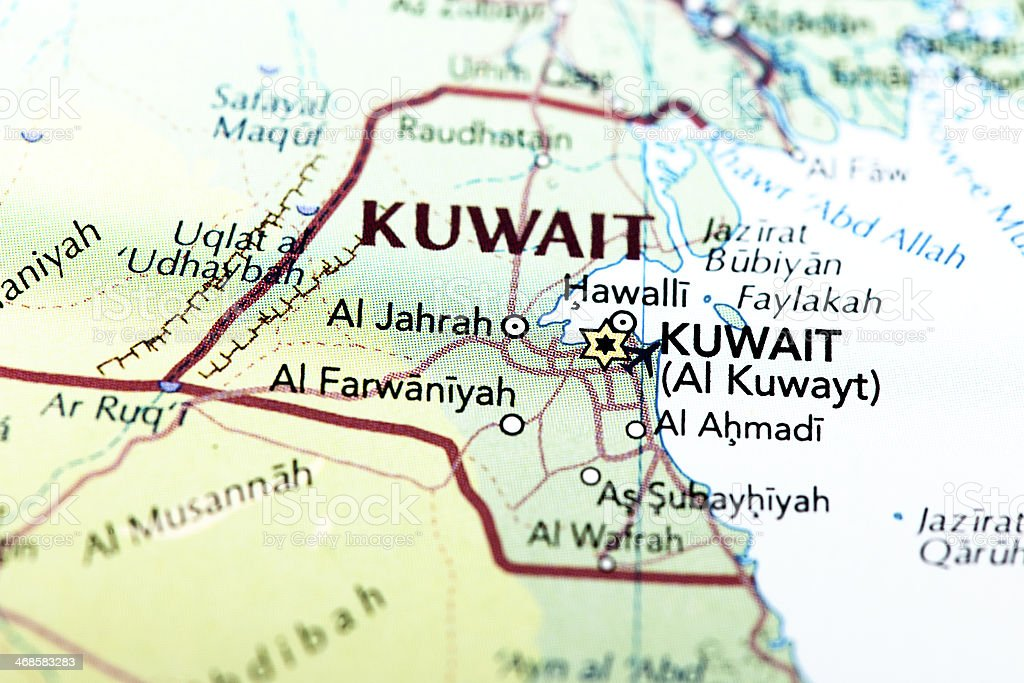 Destination Kuwait Stock Photo - Download Image Now - iStock